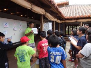 子どもたちへの環境教育